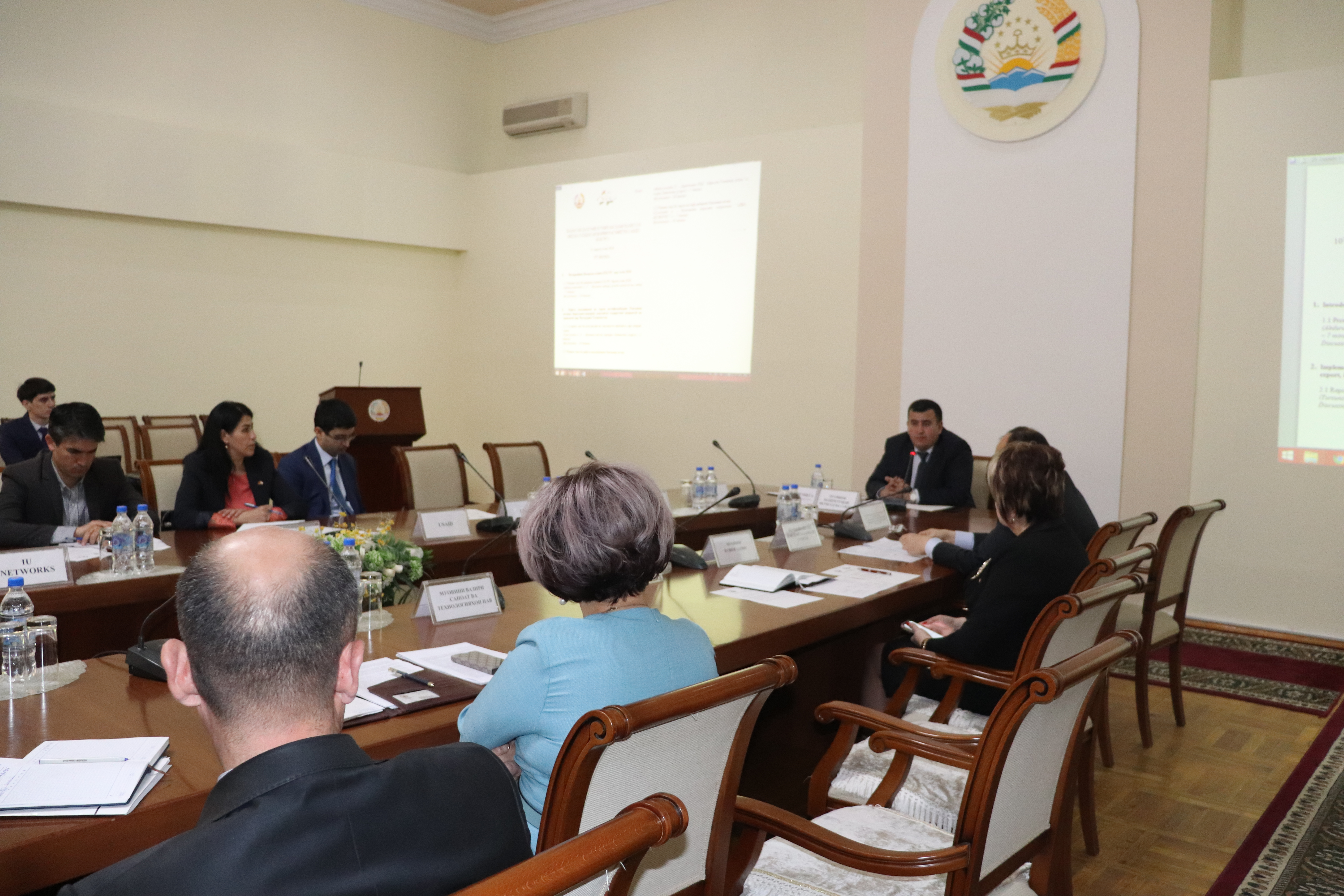 The 10th meeting of the Coordinating Committee on Facilitation of Trade Procedures