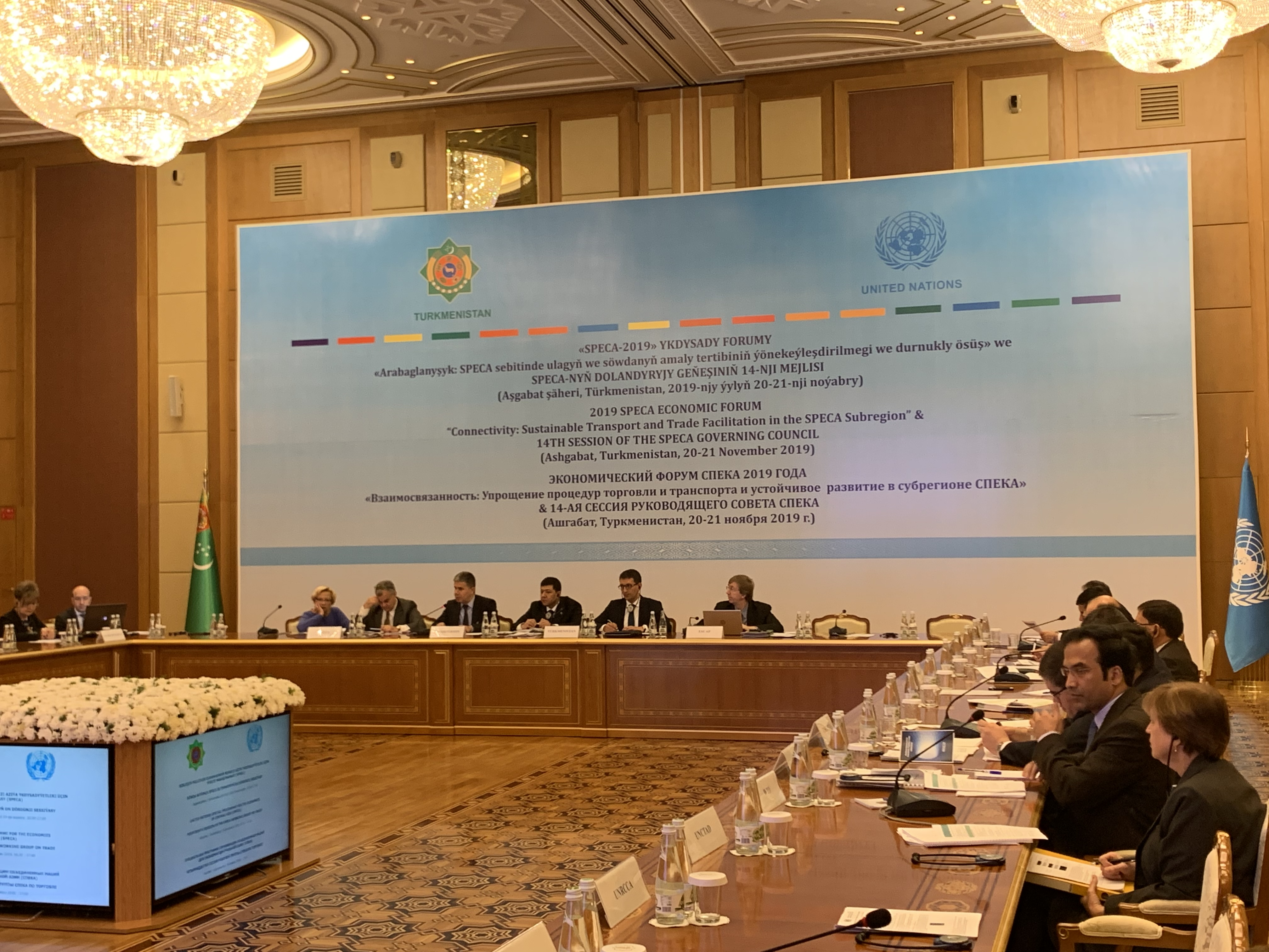 The 14th meeting of the Working Group on Trade of the UN Special Program for the Economies of Central Asia (SPECA) has been conducted under the leadership of the Republic of Tajikistan